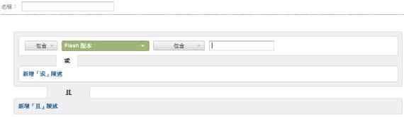 如何查看網站「個別」搜尋引擎流量來源?