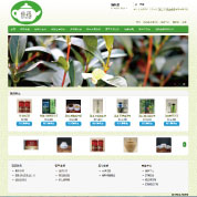 網站建置案例-臻德茶宛購物網