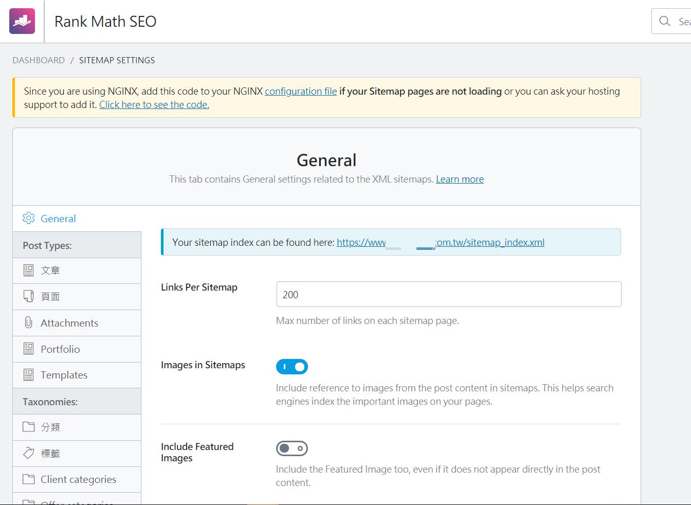 使用Wordpress Rankmath外掛時,Sitemap無法正常生該怎麼辦?